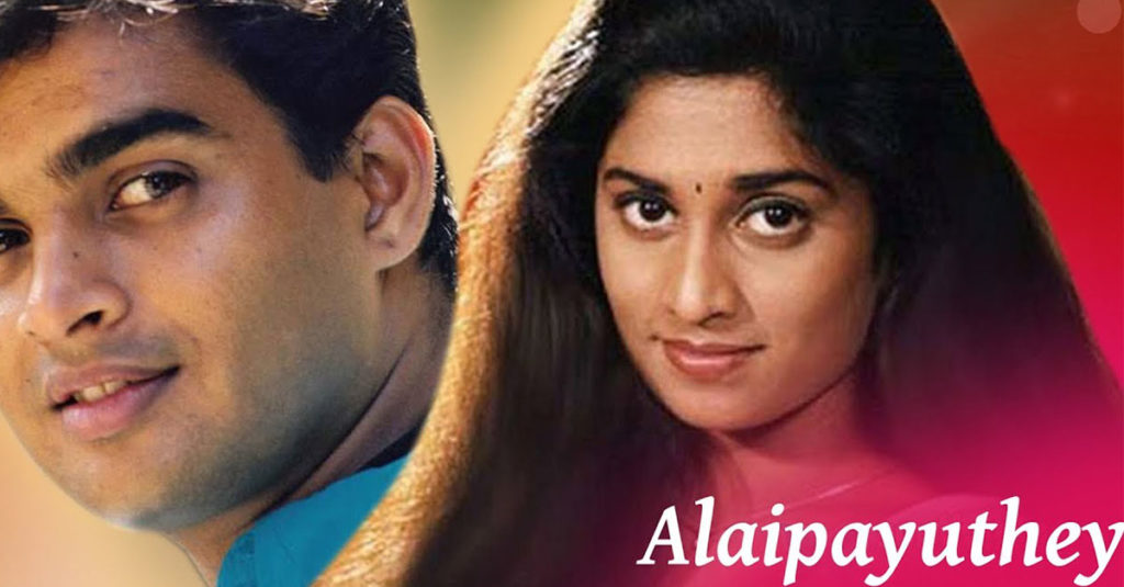 Romantic Movies in Tamil