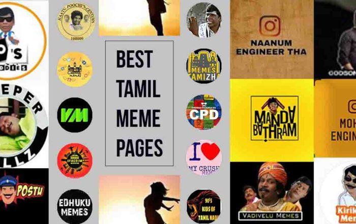 Best Tamil Meme Pages