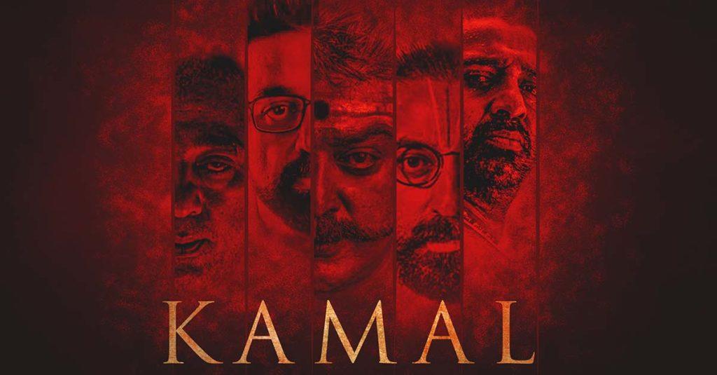Top 10 Best Actors in Tamil