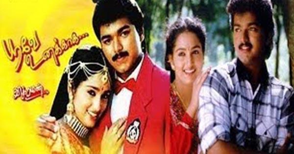 Vijay Best Movies