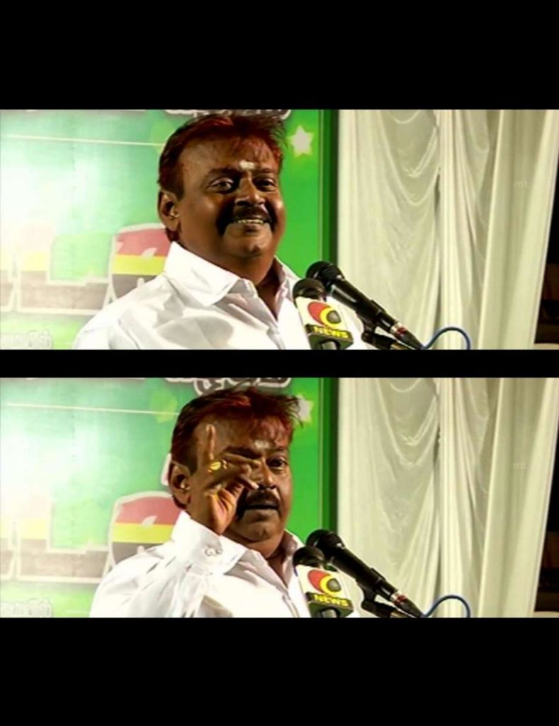 Politicians Meme Templates Tamil