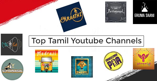 Tamil Youtube Channels