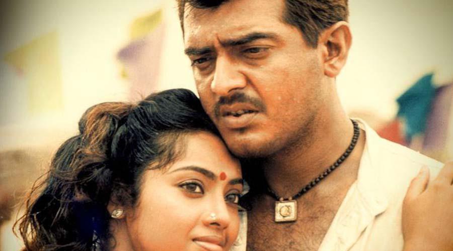 Ajith Movies Citizen