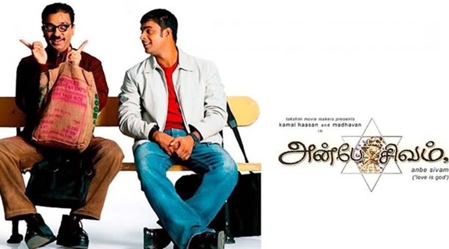 Kamal Haasan Movies- Anbe Sivam