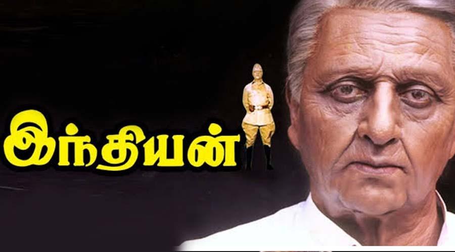 Kamal Haasan Movies- Indian