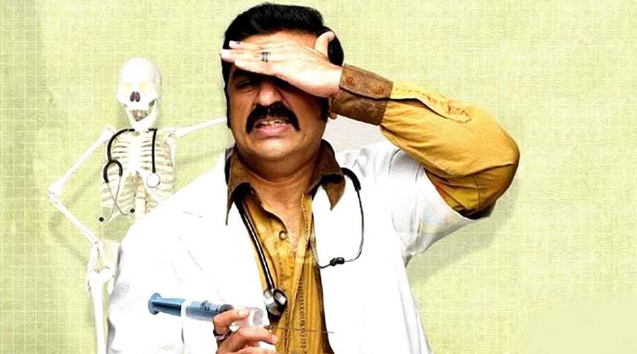 Kamal Haasan Movies- Vassol Raja MBBS