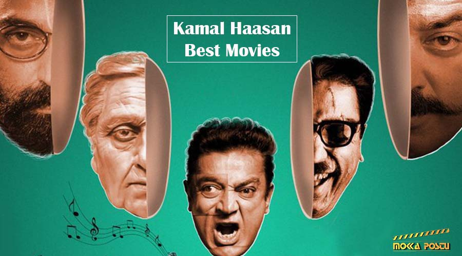 Kamal Haasan Movies
