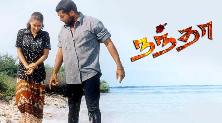 Suriya Movies Nandha