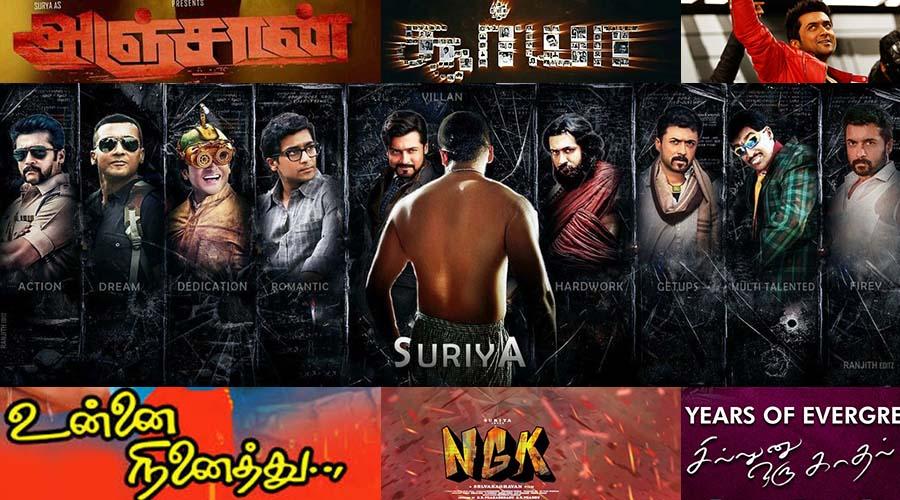 Suriya Movies