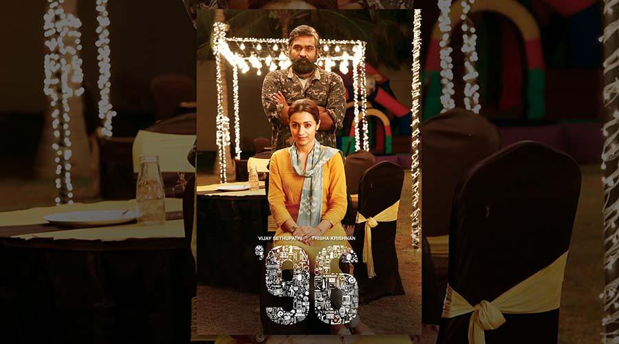 Vijay Sethupathi Movies 96