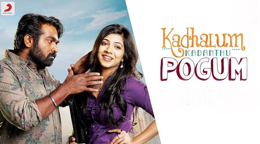 Vijay Sethupathi Movies KKP