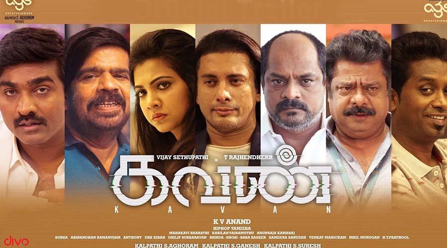 Vijay Sethupathi Movies Kavan
