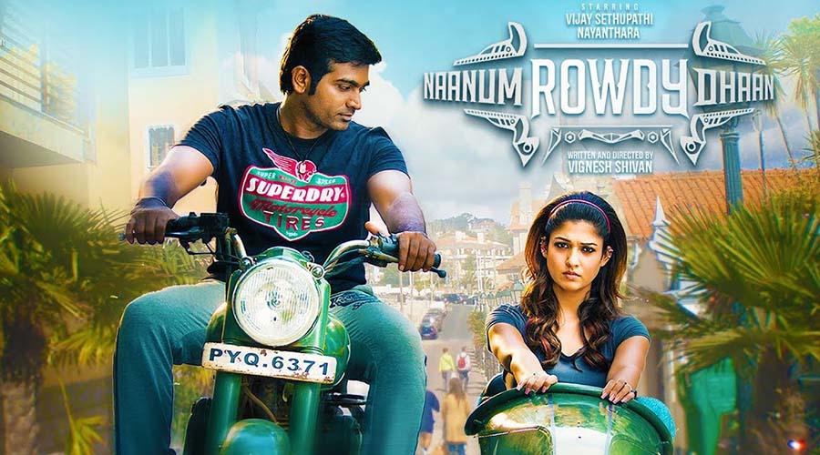 Vijay Sethupathi Movies Nanum Rowdy Thaan