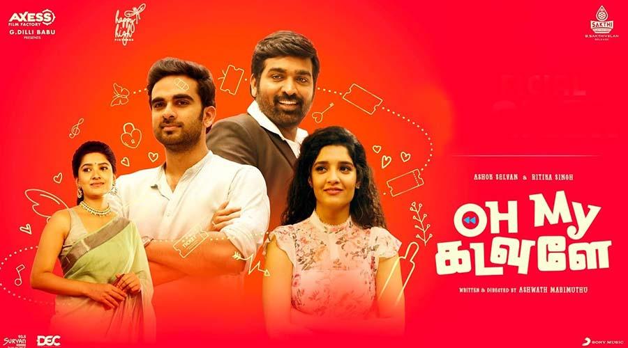 Vijay Sethupathi Movies OMK