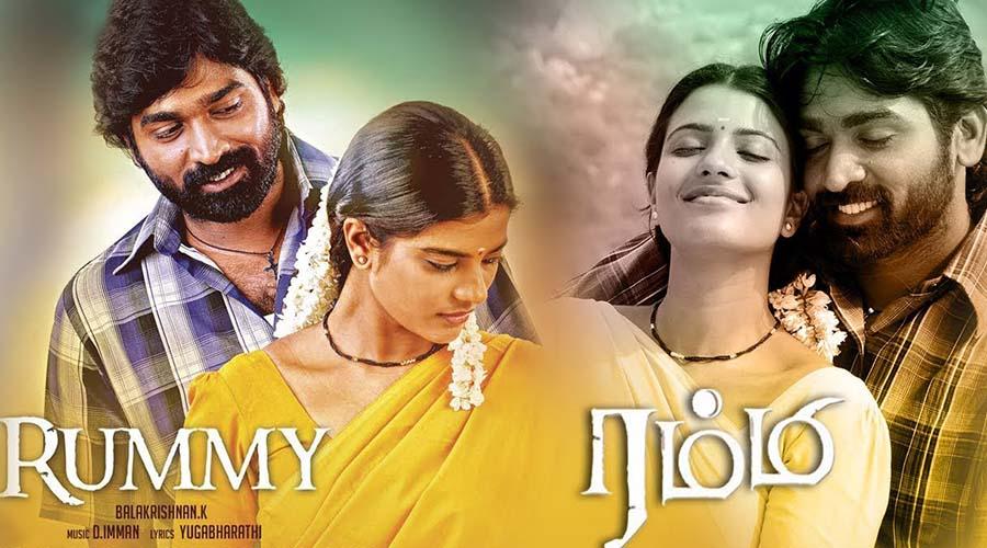 Vijay Sethupathi Movies Rummy