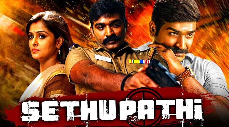Vijay Sethupathi Movies Sethupathi