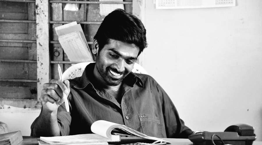 Vijay Sethupathi Movies Sundarapandian