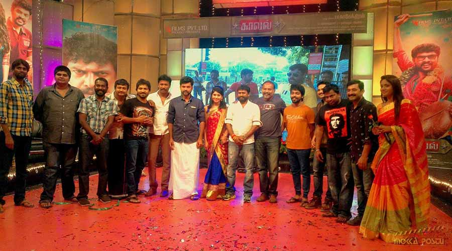 Vimal at kaaval audio Launch